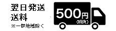 �����������������500��