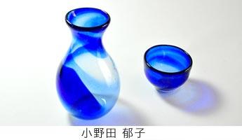 小野田郁子