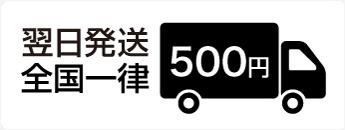 ����500��