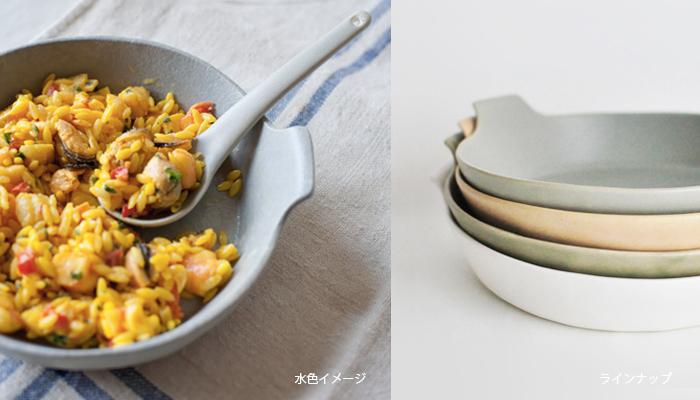 ラディッシュ オーブン皿 緑 イメージ