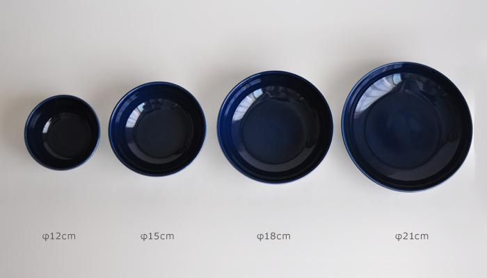 Common・コモン ボウル21cm ネイビー06
