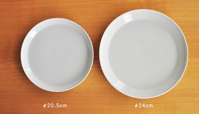 rim plate 20.5cm white06