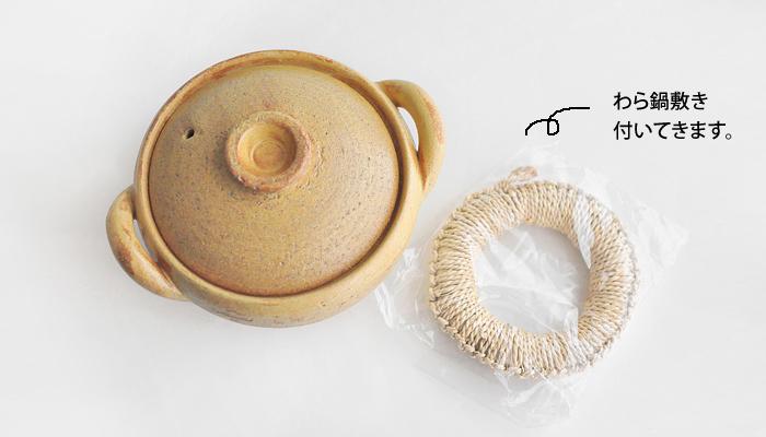 みそしる鍋 小 長谷園10
