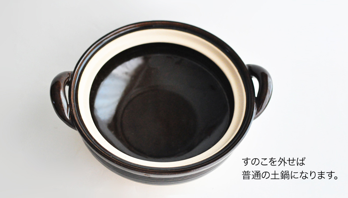 ヘルシー鍋 優 線彫 中 長谷園05