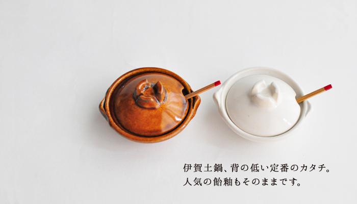 長谷園の一番人気、かまどさんも小さくなって薬味入れに