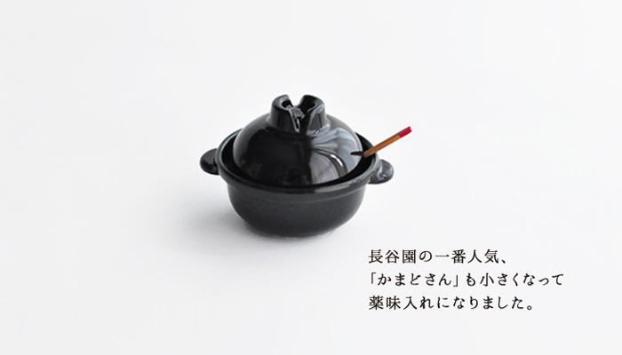 木のさじがつきます1つ1つ箱に入れてお届けします。伊賀焼窯元 長谷園 薬味入れ
