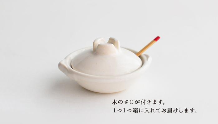 伊賀焼窯元 長谷園 薬味入れ