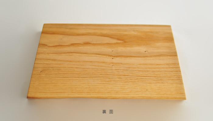 栗のカッティングボード3