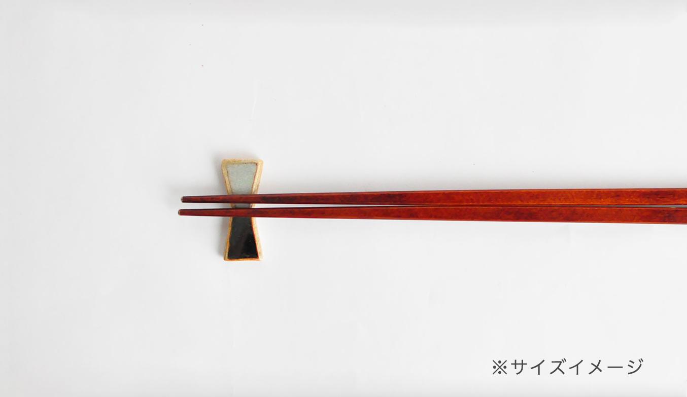 箸置き リボン 佐々木康弘