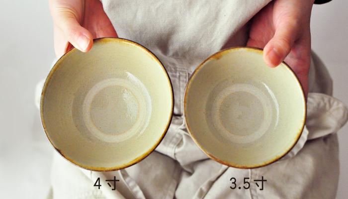 田村窯 マカイ 3.5寸 飯碗