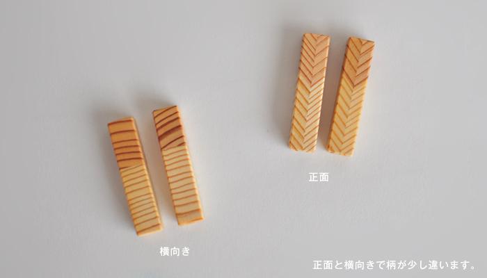 YUI TABLEWARE 箸置き05